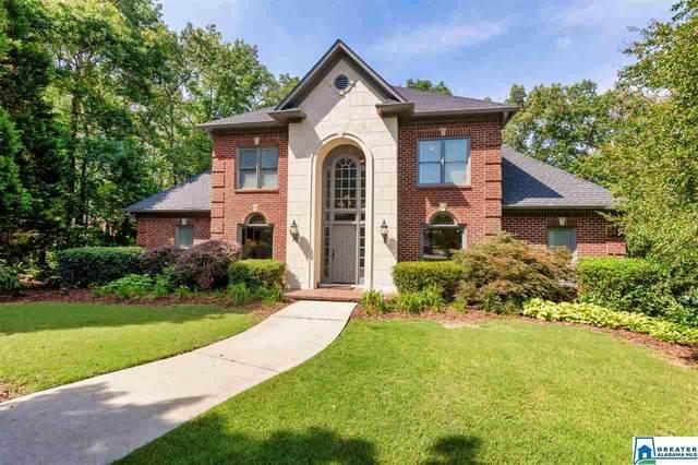 2049 Shandwick Terr, Hoover, AL 35242 (MLS #883934) :: Bailey Real Estate Group
