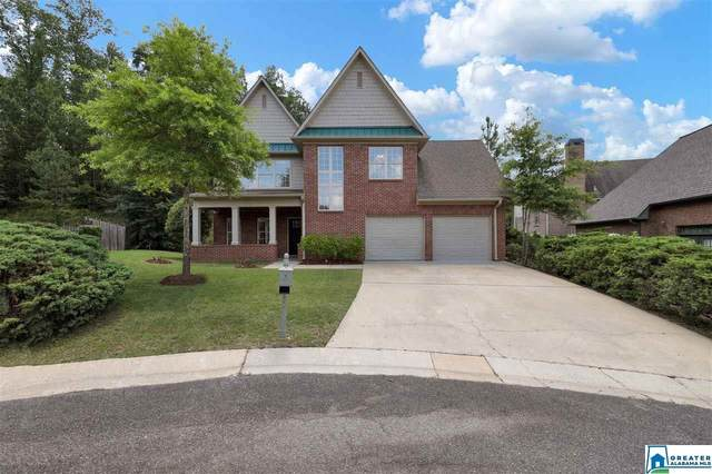1705 Waterscape Cove, Hoover, AL 35244 (MLS #884861) :: Howard Whatley