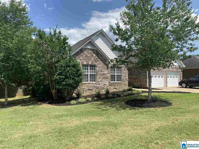 818 Ridgeway Dr, Oneonta, AL 35121 (MLS #885286) :: Bentley Drozdowicz Group