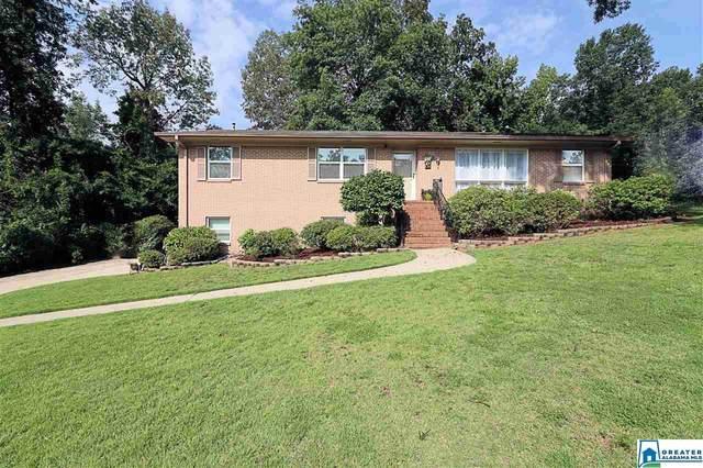 1736 Shades View Ln, Vestavia Hills, AL 35216 (MLS #887914) :: Bailey Real Estate Group