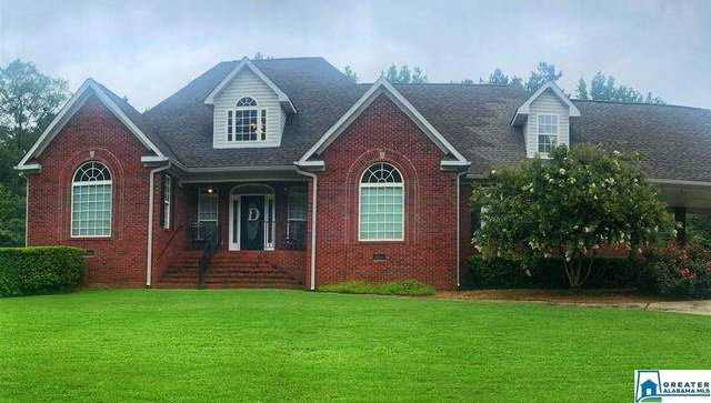 32 Katlyn Dr, Sylacauga, AL 35150 (MLS #889054) :: Bailey Real Estate Group