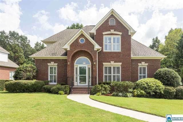 431 Plantation Ln, Gardendale, AL 35071 (MLS #891713) :: Bailey Real Estate Group
