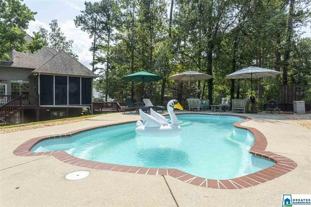 3046 N Grande View Cove, Alabaster, AL 35114 (MLS #892309) :: Sargent McDonald Team