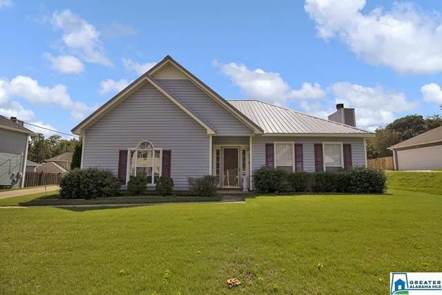 2577 Bridlewood Dr, Helena, AL 35080 (MLS #894092) :: Bailey Real Estate Group