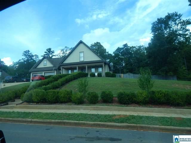 6305 Williams Springs Way, Mccalla, AL 35111 (MLS #894135) :: Josh Vernon Group