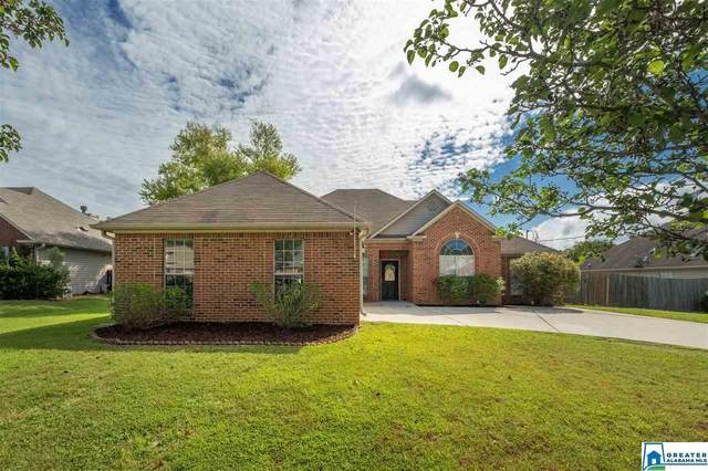 5474 Virginia Trc, Bessemer, AL 35022 (MLS #894176) :: Gusty Gulas Group