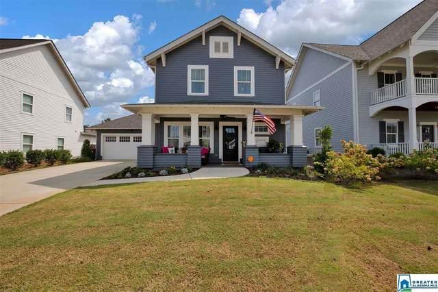 7807 Jayden Dr, Trussville, AL 35173 (MLS #894606) :: JWRE Powered by JPAR Coast & County