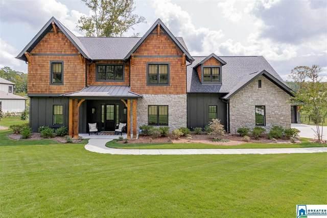 2004 Blackridge Rd, Hoover, AL 35244 (MLS #894704) :: Bailey Real Estate Group