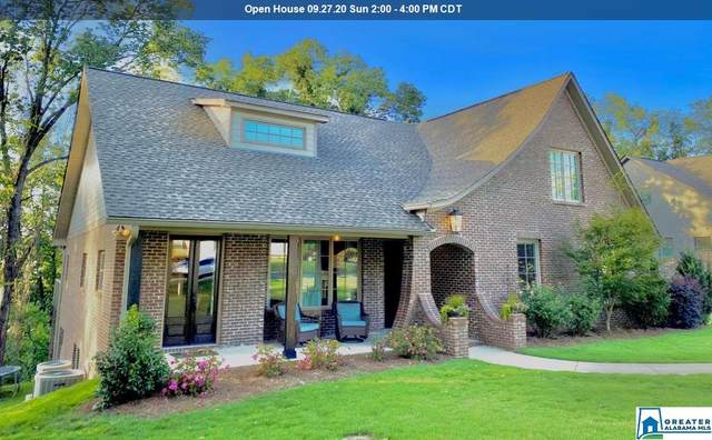 1848 Indian Hill Rd, Vestavia Hills, AL 35216 (MLS #894724) :: Josh Vernon Group
