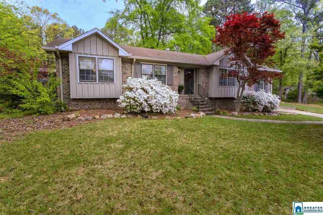 2718 Altadena Lake Dr, Vestavia Hills, AL 35243 (MLS #895232) :: Howard Whatley