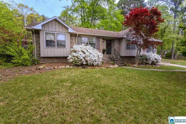 2718 Altadena Lake Dr, Vestavia Hills, AL 35243 (MLS #895232) :: Bailey Real Estate Group