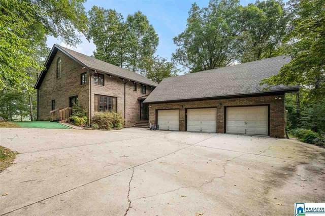 7900 N Lake Dr, Trussville, AL 35173 (MLS #895248) :: Bailey Real Estate Group