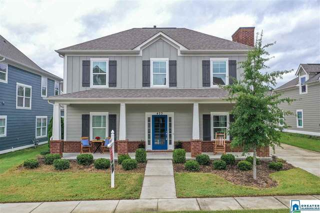 423 Appleford Rd, Helena, AL 35080 (MLS #895843) :: Bailey Real Estate Group