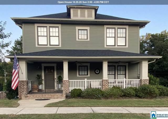 3508 Sawyer Dr, Hoover, AL 35226 (MLS #895962) :: Bailey Real Estate Group