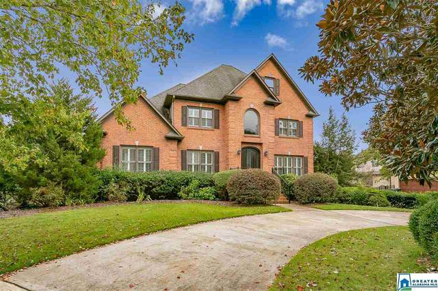 1612 Wingfield Dr, Birmingham, AL 35242 (MLS #896114) :: Bentley Drozdowicz Group