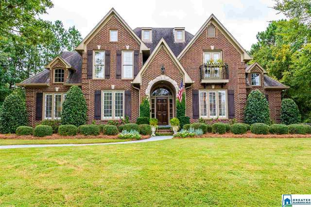 4933 Reynolds Ln, Vestavia Hills, AL 35242 (MLS #896177) :: Howard Whatley