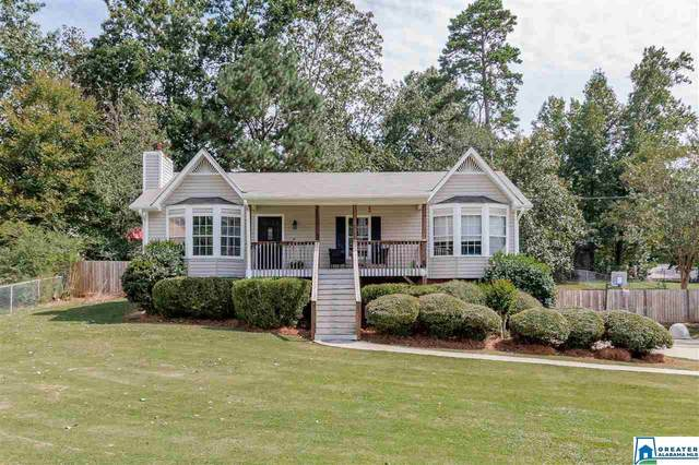 7353 Whitney Dr, Pinson, AL 35126 (MLS #896191) :: Bentley Drozdowicz Group