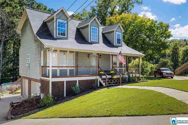 7505 Ashton Pl, Trussville, AL 35173 (MLS #896215) :: Bailey Real Estate Group