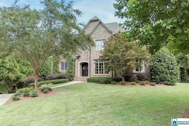 833 Aberlady Pl, Hoover, AL 35242 (MLS #896219) :: JWRE Powered by JPAR Coast & County