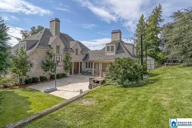 2400 Shades Crest Rd, Vestavia Hills, AL 35216 (MLS #896520) :: Bailey Real Estate Group