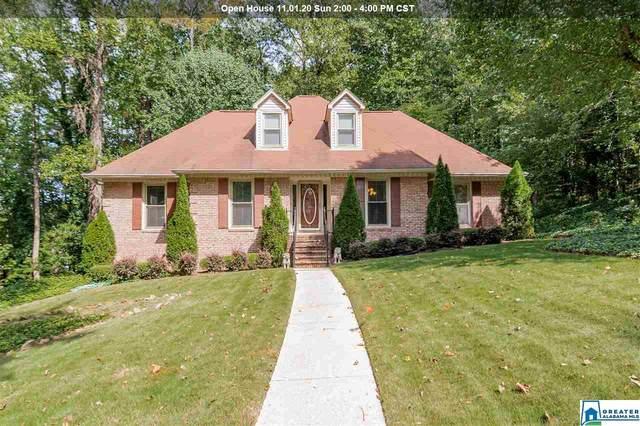 5188 Valleybrook Ln, Birmingham, AL 35244 (MLS #896536) :: Bailey Real Estate Group