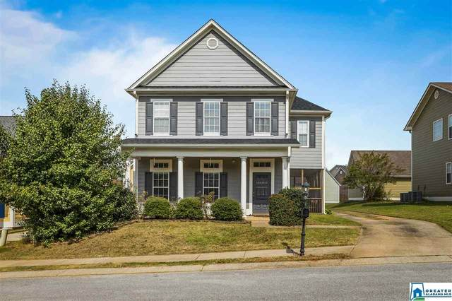 4615 Clubview Dr, Bessemer, AL 35022 (MLS #896549) :: Bailey Real Estate Group