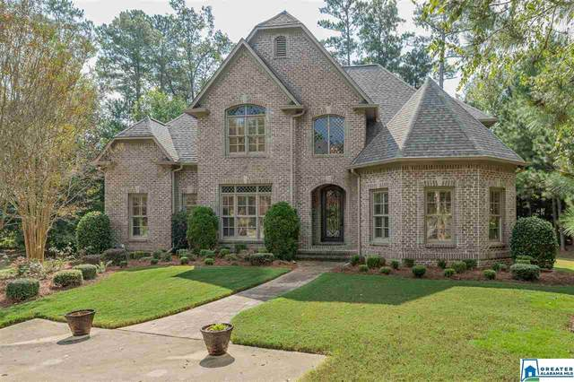 1205 Greystone Cove Cir, Hoover, AL 35242 (MLS #896599) :: Bailey Real Estate Group