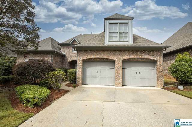 4034 Highland Ridge Rd, Hoover, AL 35242 (MLS #896705) :: Bailey Real Estate Group