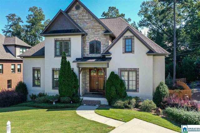 3746 Chapel Creek Cir, Hoover, AL 35226 (MLS #896794) :: LIST Birmingham