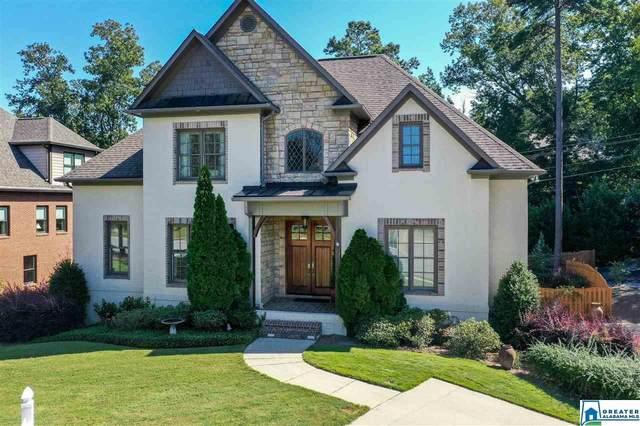 3746 Chapel Creek Cir, Hoover, AL 35226 (MLS #896794) :: Bailey Real Estate Group