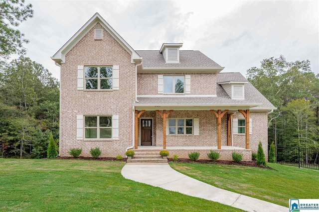 2727 Grand Oak Trl, Trussville, AL 35173 (MLS #897049) :: Bailey Real Estate Group