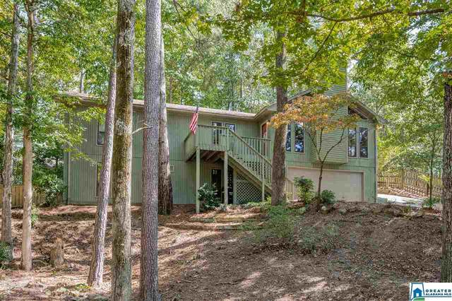 5051 Applecross Rd, Birmingham, AL 35242 (MLS #897226) :: JWRE Powered by JPAR Coast & County