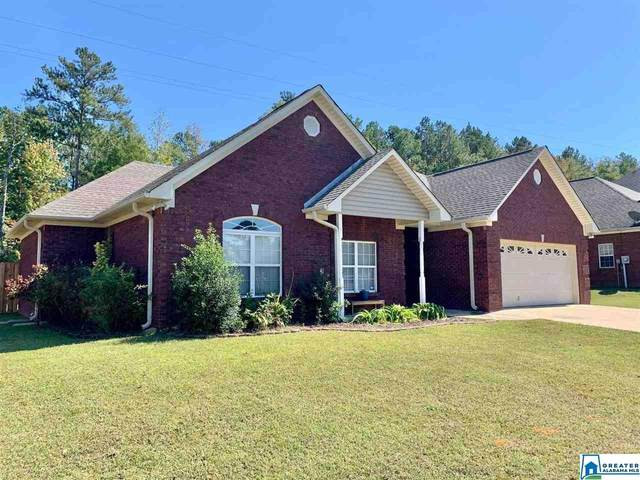 145 Garden Ct, Lincoln, AL 35096 (MLS #897350) :: Howard Whatley