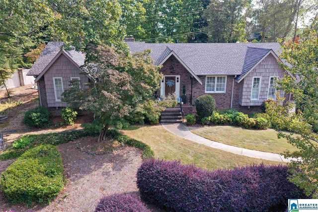 1589 Panorama Dr, Vestavia Hills, AL 35216 (MLS #897402) :: Bailey Real Estate Group