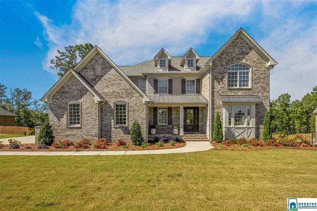 862 Vestlake Ridge Dr, Vestavia Hills, AL 35242 (MLS #897511) :: Howard Whatley