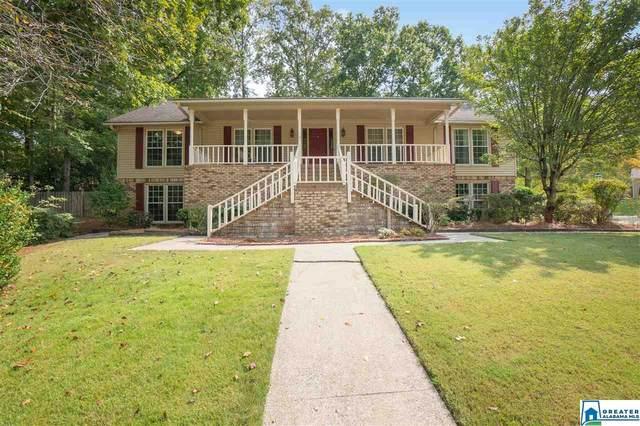 5441 Woodford Dr, Birmingham, AL 35242 (MLS #897544) :: Bailey Real Estate Group