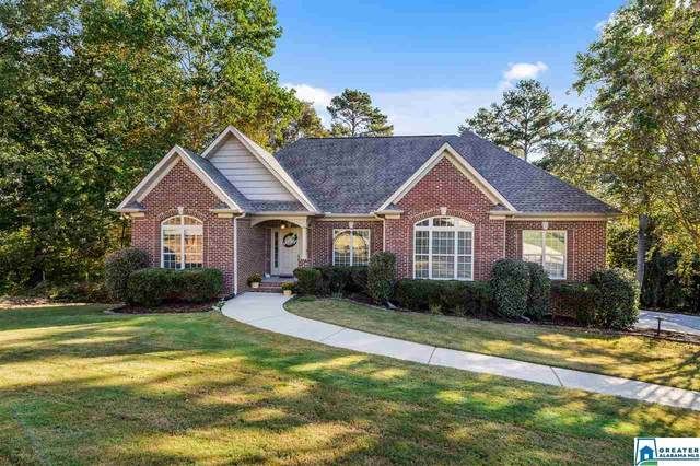 6851 Scooter Dr, Trussville, AL 35173 (MLS #897555) :: Bentley Drozdowicz Group