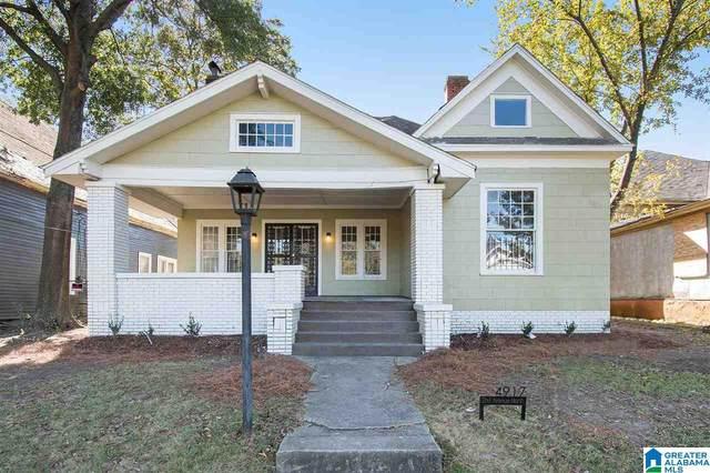 4917 2ND AVE N, Birmingham, AL 35212 (MLS #897580) :: Lux Home Group