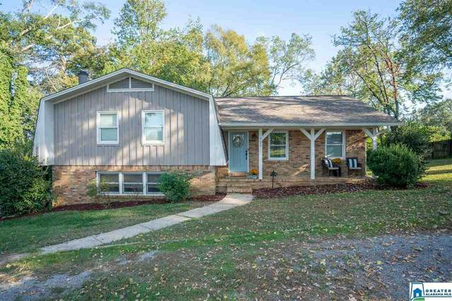 729 Shades Crest Rd, Hoover, AL 35226 (MLS #897616) :: Bailey Real Estate Group