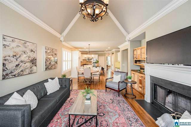 1003 Idlewild Cir, Birmingham, AL 35242 (MLS #897704) :: Bailey Real Estate Group