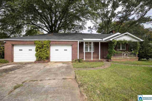 312 Sunrise Blvd, Hueytown, AL 35023 (MLS #897979) :: Howard Whatley