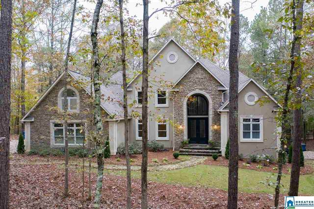 206 Cahaba Lake Cir, Helena, AL 35080 (MLS #898119) :: Gusty Gulas Group