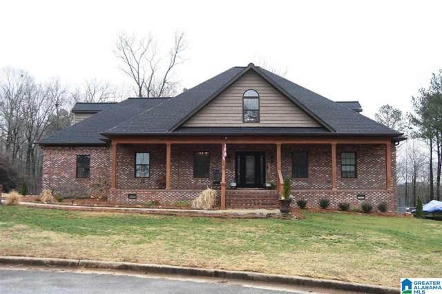 203 Hazel Creek Trl, Anniston, AL 36207 (MLS #898323) :: Bentley Drozdowicz Group