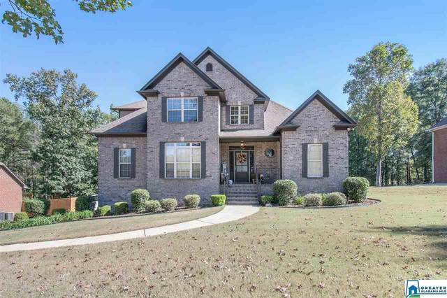 5383 Quail Ridge Rd, Gardendale, AL 35071 (MLS #898461) :: Howard Whatley
