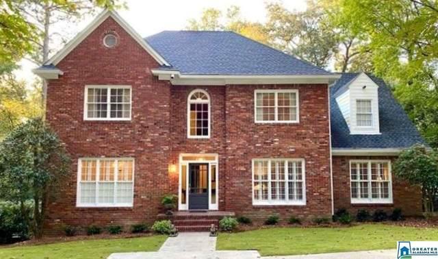 2658 Altadena Rd, Vestavia Hills, AL 35243 (MLS #898697) :: Bailey Real Estate Group