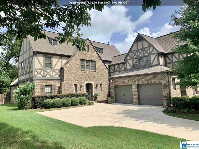 1264 Brierfield Ct, Hoover, AL 35226 (MLS #898700) :: Bailey Real Estate Group
