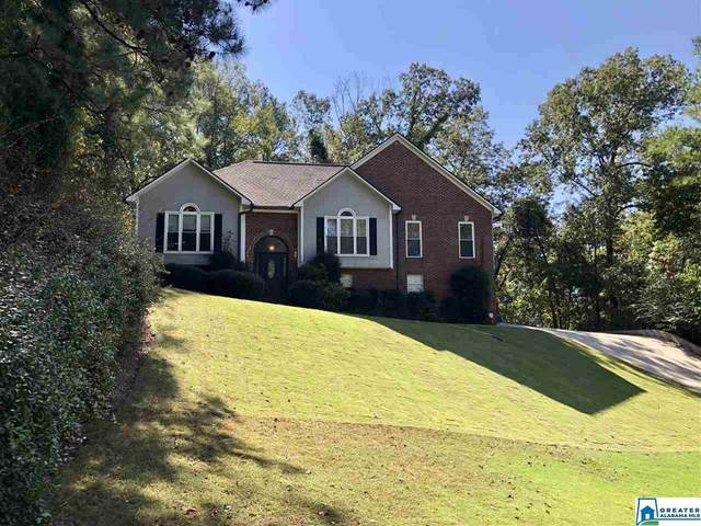 1603 Paddock Ln, Helena, AL 35080 (MLS #898832) :: Gusty Gulas Group