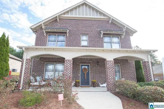 4735 Cotswold Ln, Birmingham, AL 35242 (MLS #899220) :: Bailey Real Estate Group