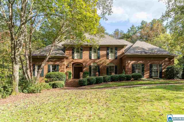 2405 Mountain Vista Dr, Vestavia Hills, AL 35243 (MLS #899321) :: Gusty Gulas Group