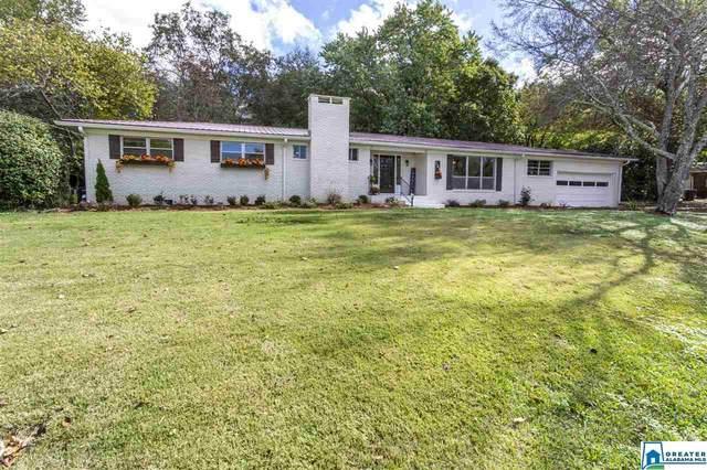 721 Goldenrod Dr, Gardendale, AL 35071 (MLS #899505) :: Bailey Real Estate Group